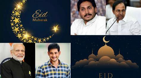 Eid Mubarak : Politicians And Celebrities Eid-Ul-Fitr ...
