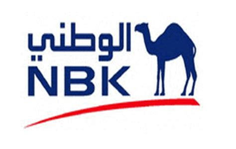 National Bank of Kuwait   Hadzup