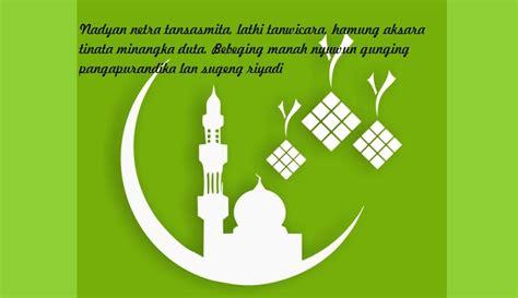 Kata Bijak Sahabat Jawa Qurhadee Com