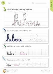 Mots Avec H : apprendre crire le mot hibou en minuscules cursives criture de la lettre h dans le mot ~ Medecine-chirurgie-esthetiques.com Avis de Voitures