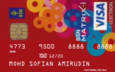 Cvv Debit Card Bsn Cvv In Debit Card Rupay Allahabad Bank Debit Card Bsn Visa Debit Card Offers A Host Of Benefits To Help You Live Your Life