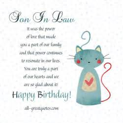 Happy Birthday Son in Law Quotes