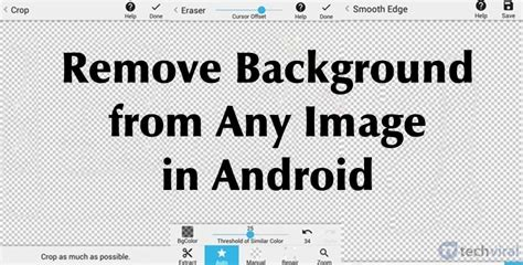 remove background   image  android
