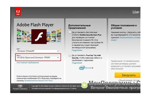 baixar flash player windows 7 32 bits