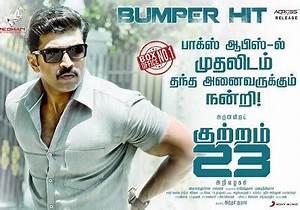 Tamil Movies Online - www.TamilYogi.cc