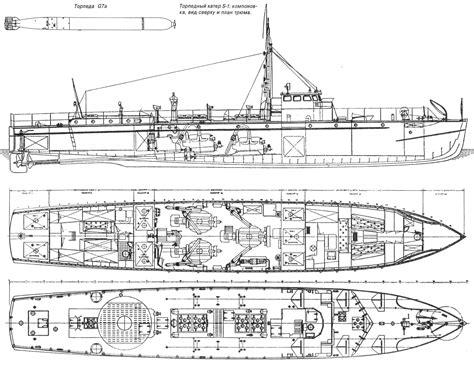 Pt Boat Line Drawings by чертежи