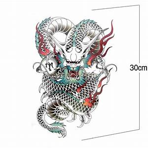 koi tattoo Picture - More Detailed Picture about 24 x 34 ...