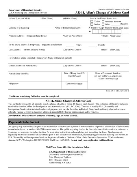 immigration address change form free