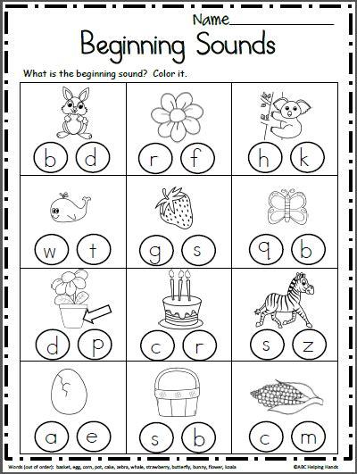 beginning a sounds worksheets for kindergarten free beginning sounds worksheets madebyteachers