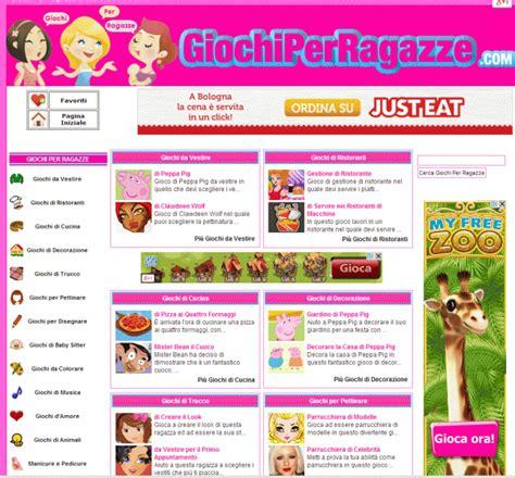 Giochi Gratis Da Arredare by Giochi Per Bambine Giochi Per Ragazzi Giochi Per Bambini