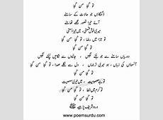 Tu Kuja Man Kuja Mp3 Download Owais Raza Qadri with Naat Urdu Lyrics