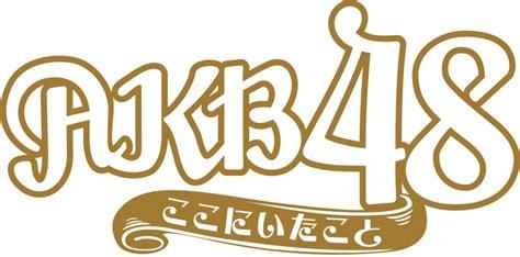 Akb48 Koko Ni Ita Koto Logo Vector By Anotheraizen14 On