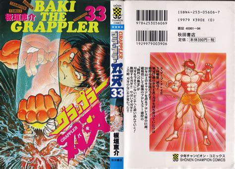 baki anime jk baki the grappler volume 33 mangahelpers