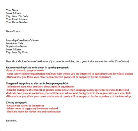 sample letter  intent  promotion templates