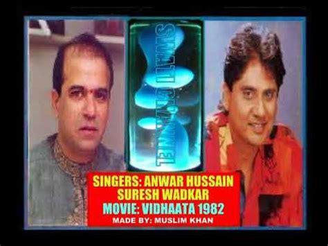 Singing tips by suresh wadkar