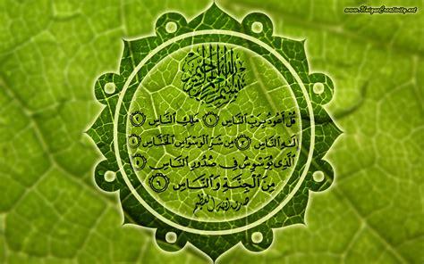 islamic wallpapers hd  wallpapertag