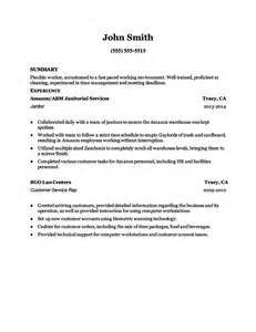 resume retail no experience resume ged