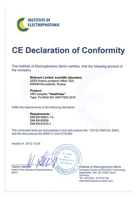 Ce Self Certification Template by Vedapulse The Eu Declaration Of Conformity For Vedapulse