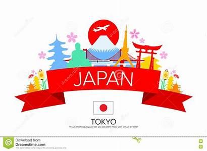 Japan Tokyo Travel Landmarks Illustration Vector Sakura