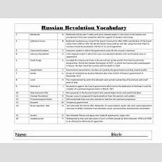 Russian Revolution Worksheet