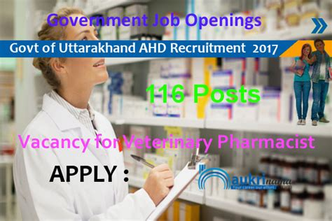 Pharmacist Recruitment by 116 Veterinary Pharmacist 2017 In Ahd Government Of