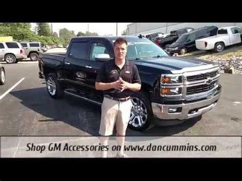 Silverado Accessories Edition At Dan Cummins Chevrolet In