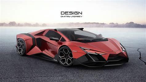 The Lamborghini Forsennato Hypercar Concept