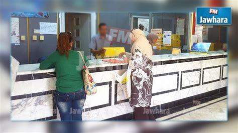 bureau de poste ouvert aujourd hui les bureaux de poste ouverts exceptionnellement aujourd 39 hui