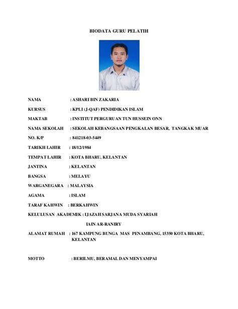 Biodata Resume by Biodata Guru Pelatih