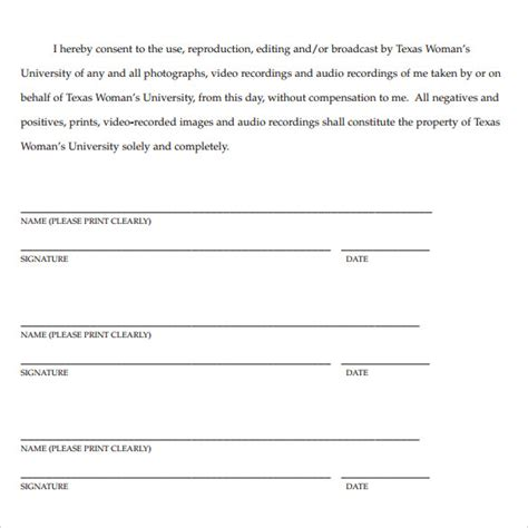 print release forms  sample templates