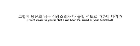 Kpop Song Quotes Twitter