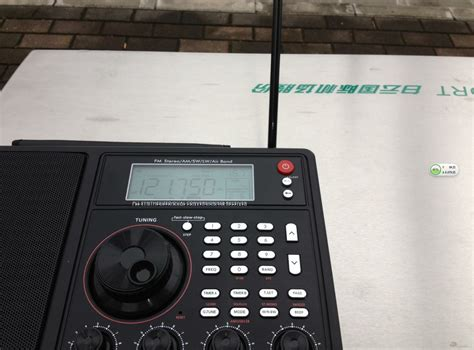 New large portable shortwave radio in the works?   The ...