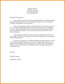 Letter To Whom It May Concern by 7 Letter Exle To Whom It May Concern Resumed
