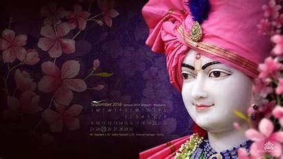 Smvs Calendar Swaminarayan Pc September Bapji