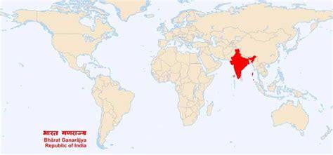 Indien Carte Du Monde by Carte Du Monde Inde 187 Vacances Arts Guides Voyages