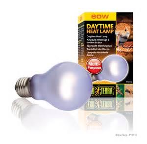 Exo Terra : Daytime Heat Lamp