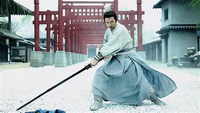 Chinese Samurai Warrior Movies Jian Capture Pleading
