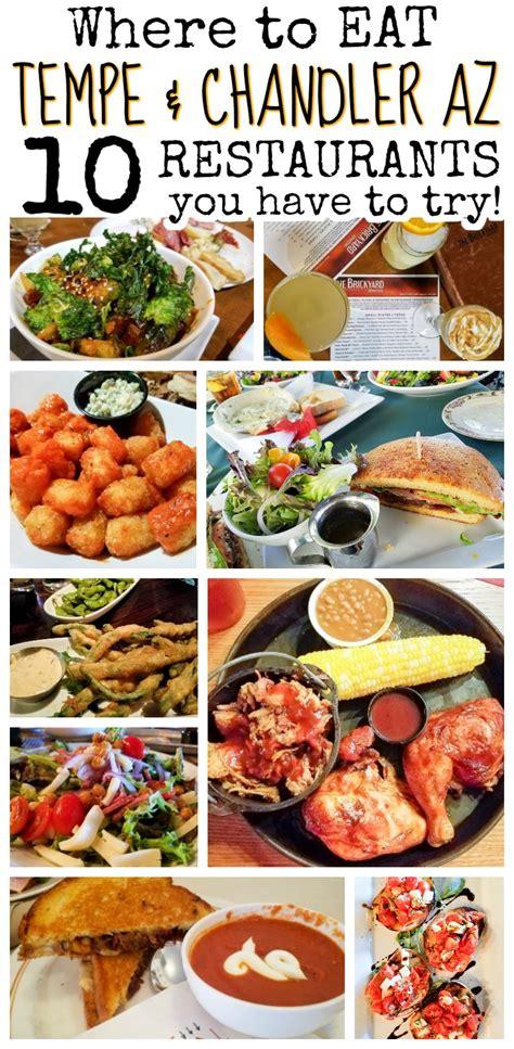 cuisine az where to eat in tempe az chandler arizona restaurants