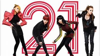 2ne1 Songs Five Ever Popasia Sbs Yg