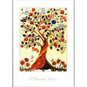 registries wedding tree of rosh hashanah cards