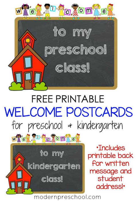 printable student welcome postcards for preschool 343 | WelcomePostcardPreschoolKindergarten