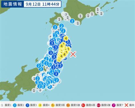 東北 地震 震度