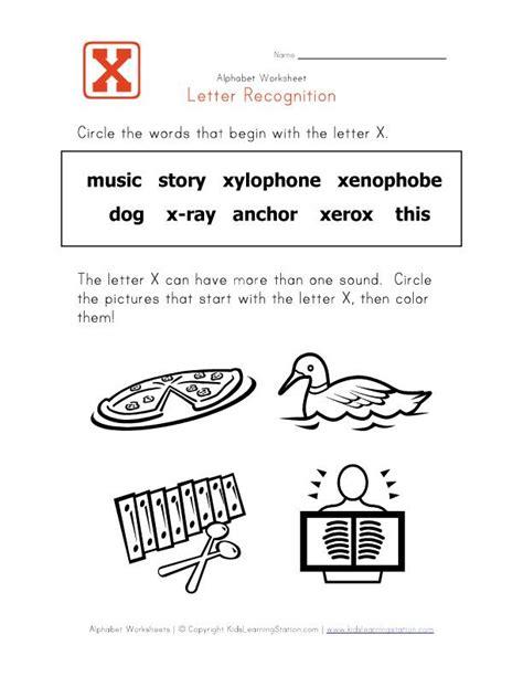words  start   letter  childrens worksheets