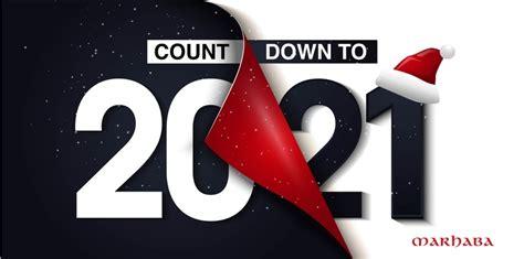 celebrate  year   qatar marhaba qatar
