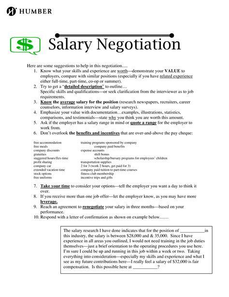 salary negotiation letter   write  salary