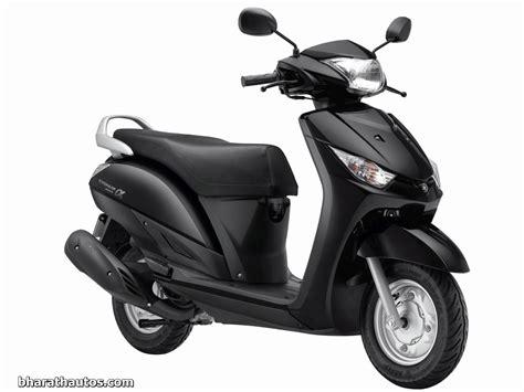 2014 Auto Expo - Yamaha Alpha 110 scooter officially ...