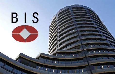 fsb administration manager bisbank  international