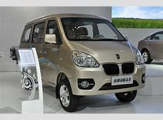 New Briliance Van Copies BMW, Again autoevolution