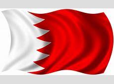 معلومات عن مملكة البحرين منتديات درر العراق
