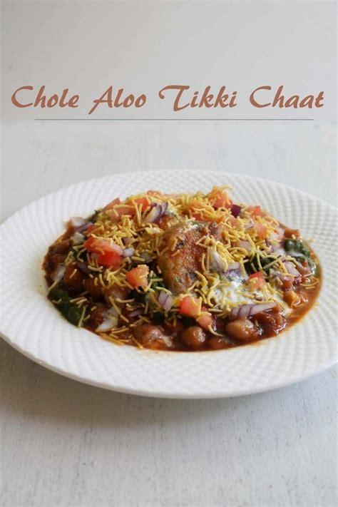 aloo tikki chole recipe aloo tikki chaat chole tikki chaat